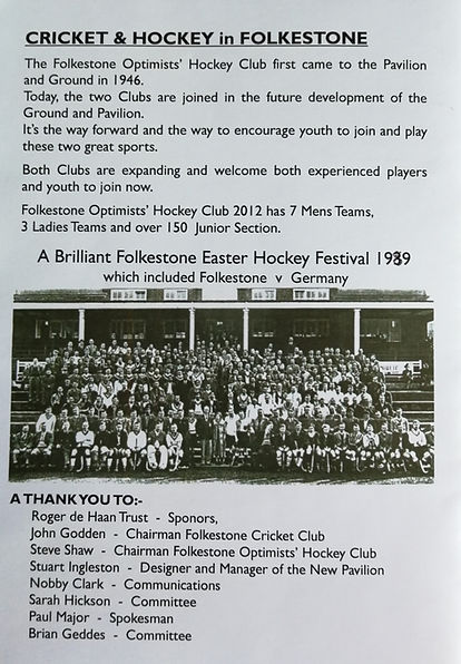 2012 Pavilion 4 Kents Sporting Memories.