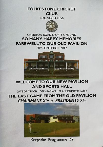 2012 Pavilion 1 Kents Sporting Memories.