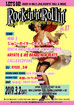 2019/3/2(土)LET′S GO! Rockin'n'Rollin′vol 87 Rockin′ Bop Rock Bop  Swing Bop Night!!!!
