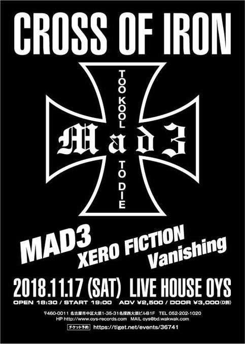 11/17(土)@名古屋大須OYS
