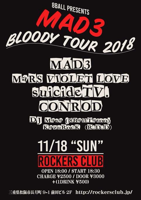11/18(日) 三重 松阪 ROCKERS CLUB【8BALL PRESENTS MAD3 BLOODY TOUR 2018】