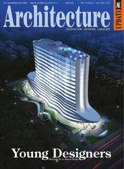 ARCHITECTURE UPDATE JULY2015