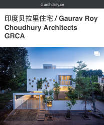 2020 Bellary House: Pubished in ArchDaily China