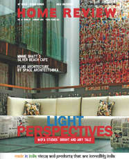 HOME REVIEW JANUARY 2015