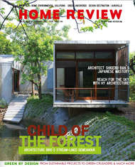HOME REVIEW FEBRUARY 2014