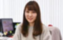 kumagai_inter1.jpg