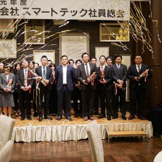 2019年度社員総会