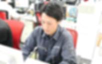 nakamura_inter1.jpg