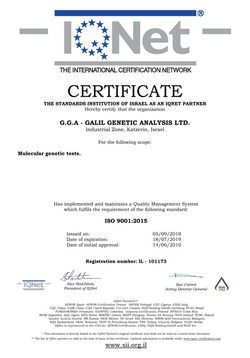 iso9001_IQNET