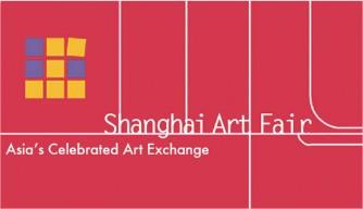 Shanghai Art Fair.jpg