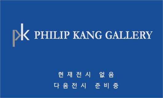 Philip Kang Gallery.jpg