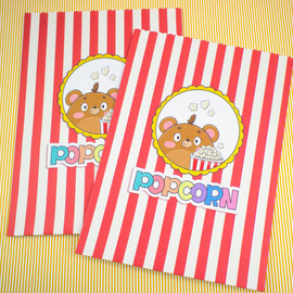 Saquinhos Ilustrados (Popcorn) - kit com 10 - 14cmx19cm
