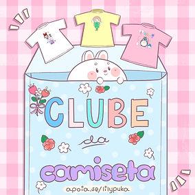 Apoia.Se_-_Clube_da_Camiseta_icon.jpg