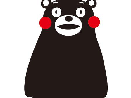 九州・熊本地震災害支援に関して