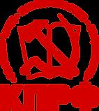 914px-КПРФ_Logo.svg.png