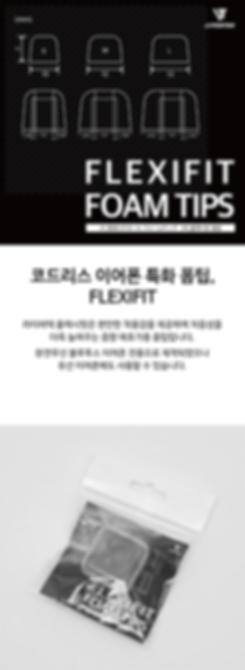 flexifit_p01.png