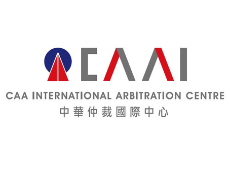CAAI becomes a supporting organisation of HKICAdj Adjudicator Accreditation Training