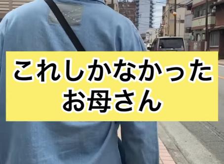 副院長ブログ〜イヤイヤ期〜