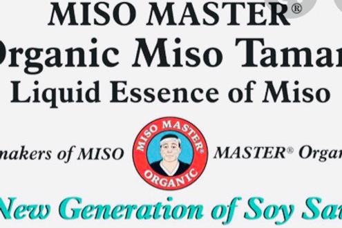 Miso Master Tamari, 4oz