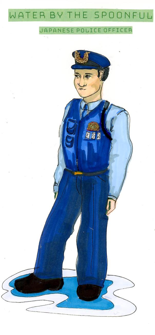 Japanese Police Officer.jpg