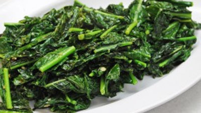 Kale (cooked and seasoned)