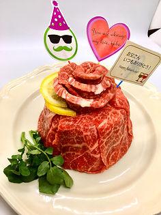 肉ケーキ1