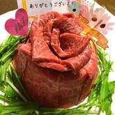 肉ケーキ2
