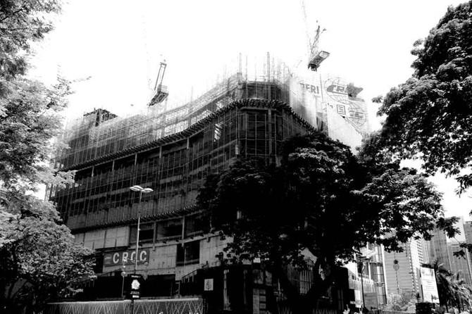 Perception 144: Construction, Kuala Lumpur