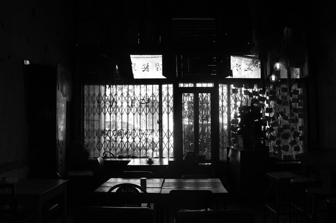 Perception 129: Interior, Ipoh