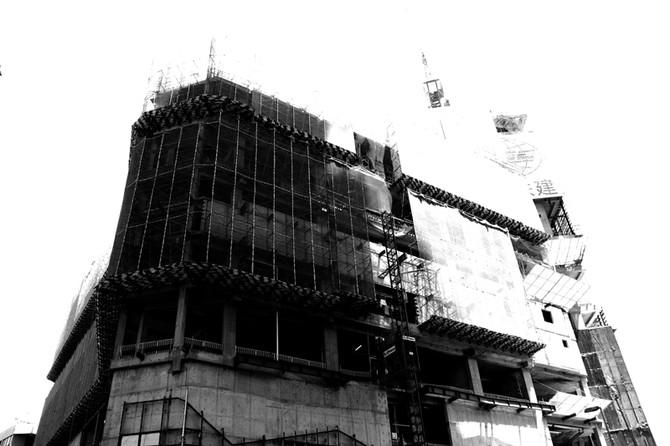 Perception 107: Construction of 4 Seasons Hotel, Jalan Ampang, Kuala Lumpur