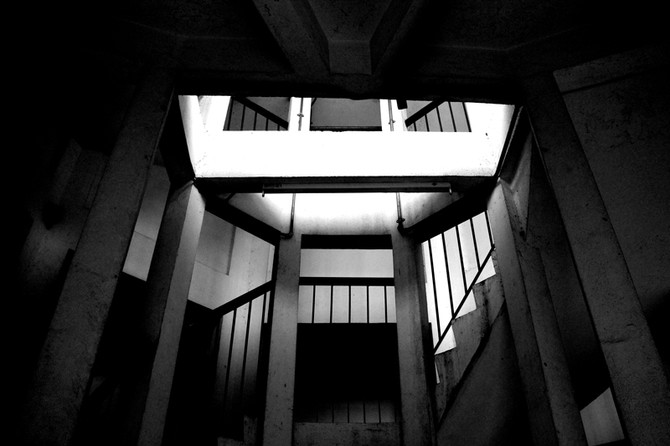 Perception 85: Interior of Watchtower, Ipoh