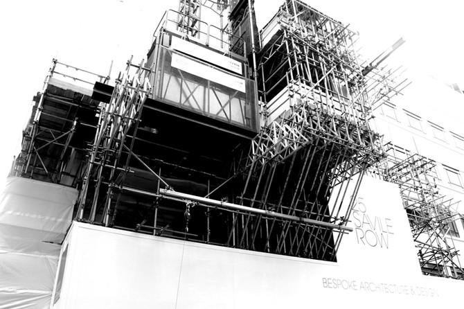 Perception 139: Structure, London