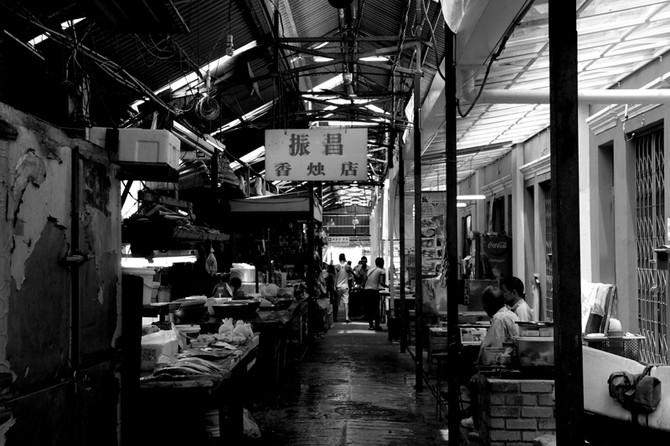 Perception 135: Wet Market Interior, Pasar Seni, Kuala Lumpur