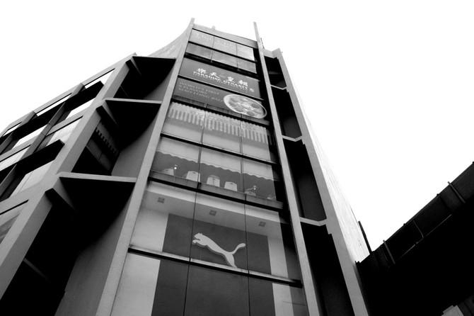 Perception 104: Structural Form, Bangsar Village, Kuala Lumpur