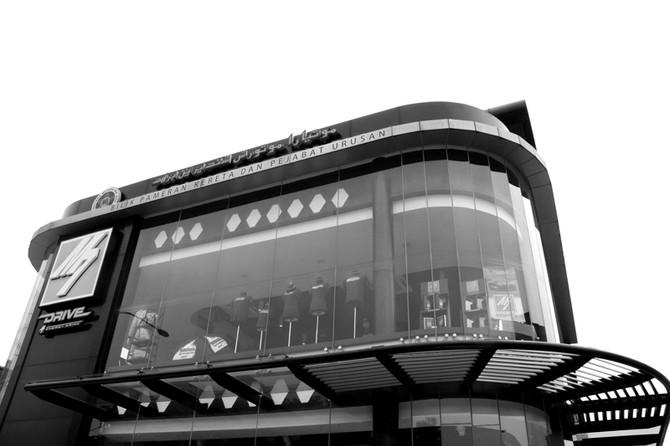 Perception 48: Mutiara Motors | M7 Store, Jalan Maarof, Bangsar, Kuala Lumpur