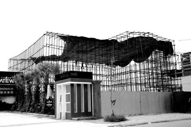 Perception 120: Structural Forms, Phnom Penh, Cambodia