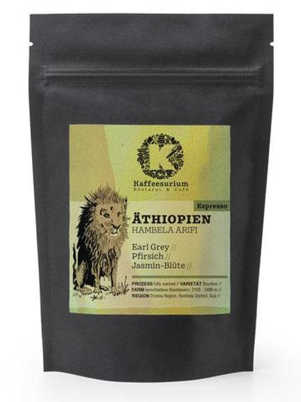 Äthiopien Hambela Arifi | 250g | Kaffeesurium