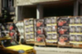poster-street-2.jpg