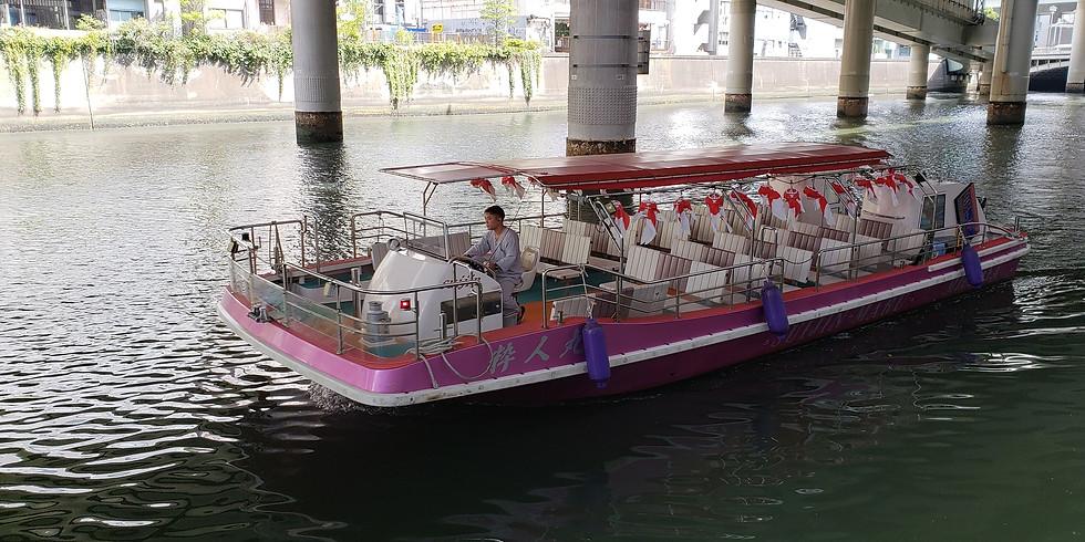 さくら祭りリバークルーズ ― 船ガイド案内付き 3/31・9:45発