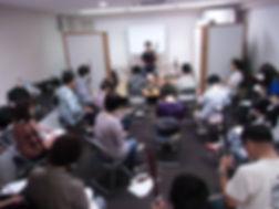田宇 青空 二胡 教室 東京 港区