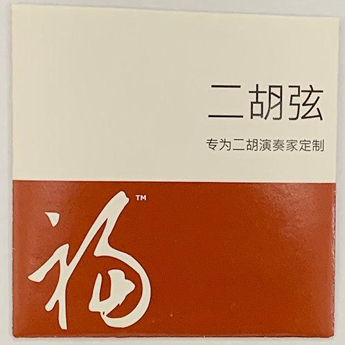 福字二胡弦 内外弦セット