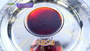 JTBC 맛있는 이야기,<미라클 푸드> - 5월2일(토) 방송분