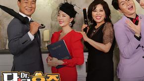 <JTBC> 닥터홈즈