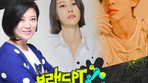 <MBC every1> 브래드PT & GYM캐리