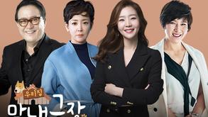 <JTBC> 우리집 막내극장