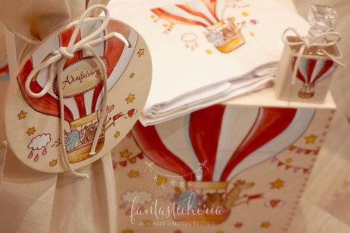 σετ βαπτιστικών red hot air balloon