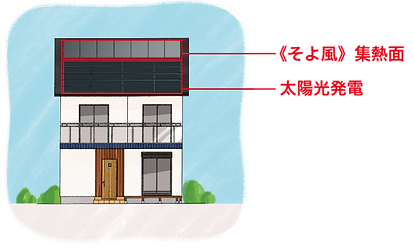 屋根図-06.png