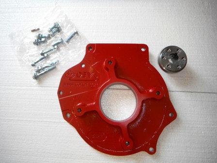 Suzuki / Geo Motor Adaptor
