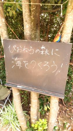 line_1516627983011432%5B360%5D_edited.jp