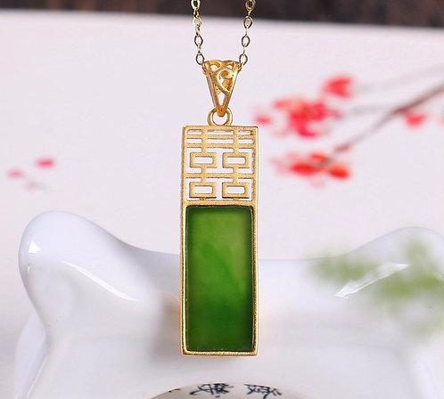 Romantic Union Jade Pendant (Green/White)